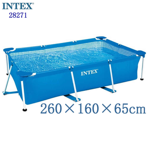 Intex Rectangular Metal Frame Pool (260 x 160 x 65 cm)
